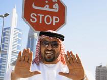 Туристам до 21 года отдых в ОАЭ запрещен