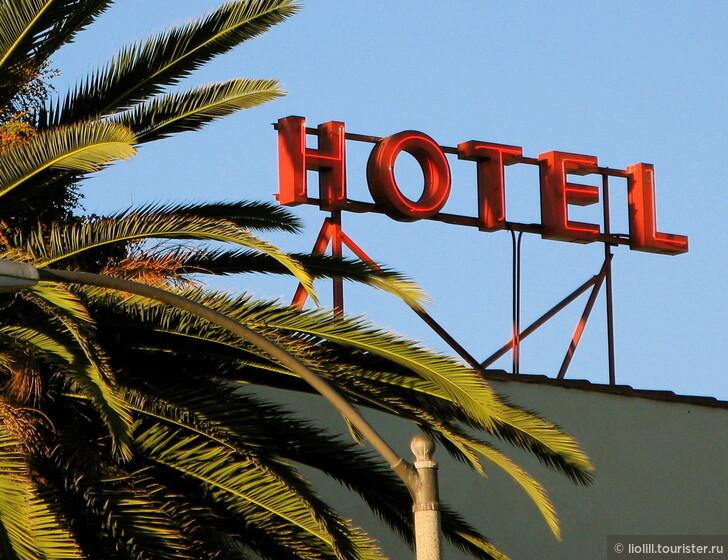Забрать, нельзя оставить — что можно, а что нельзя брать из отеля?
