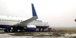 В аэропорту  Нижнего Новогорода задержаны рейсы из-за ЧП с Boeing