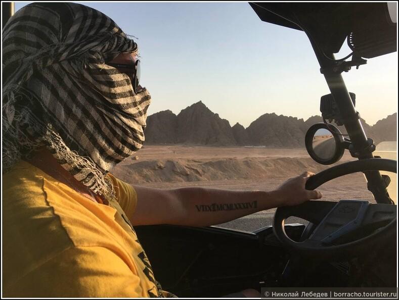На разведку в Египет накануне запуска чартеров
