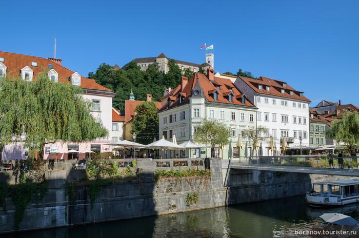 Впервые в Словении. Завершение прекрасного дня