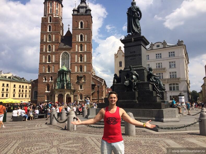 Краков - самый красивый город Польши.
