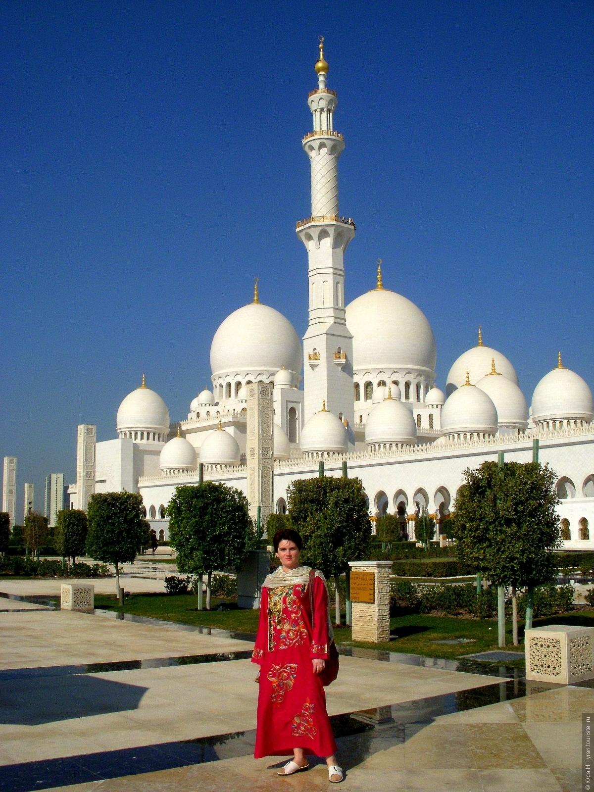 для высших экскурсия в абу даби фото туристов мечети продаже домов коттеджей