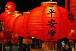 """Китай: начался традиционный  сезон """"новогодней миграции"""""""