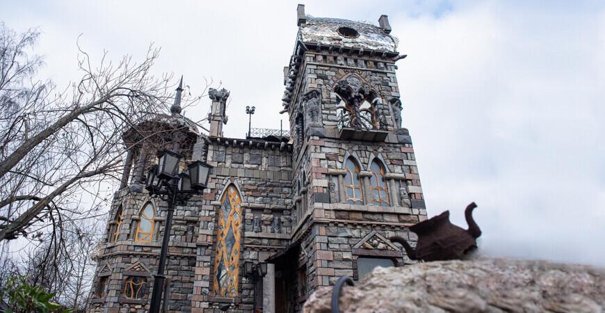 Мистический замок в Балашихе