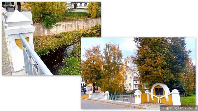 Пасвалис осенью.