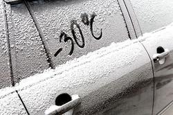 Европа: число жертв аномальных холодов  достигло 60 человек
