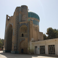 Афганистан, часть первая