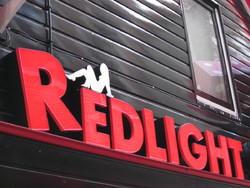 В Цюрихе будет создан «Квартал красных фонарей»