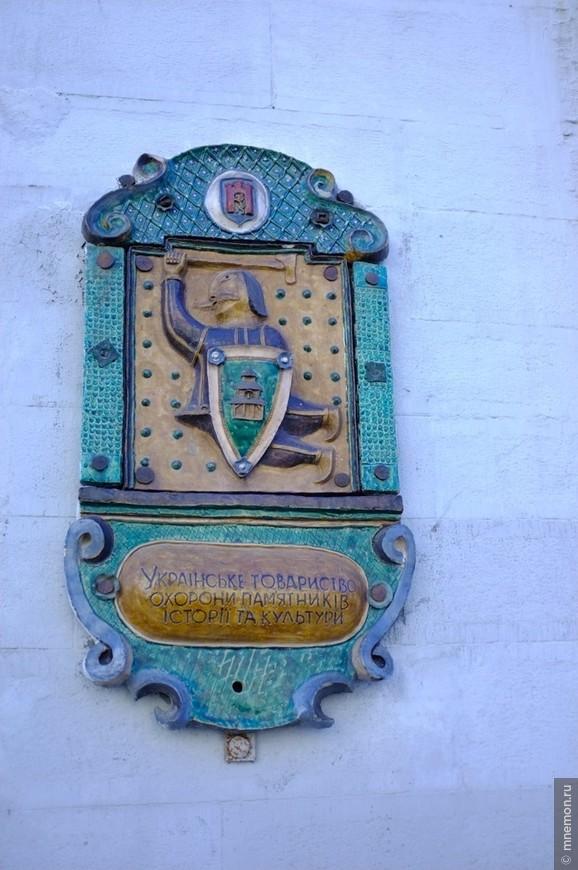 Украинское товарищество охраны исторических памятников