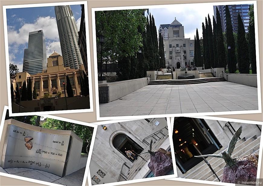Библиотека Лос Анжелеса