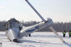 В авиакатастрофе под Тюменью погибли 32 человека