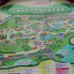 Парк аттракционов Chime-Long Paradise
