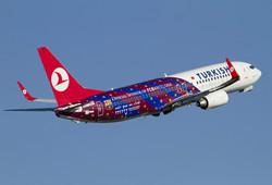 Turkish Airlines с июля начнут летать в Эдинбург