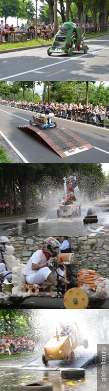 Самая сумасшедшая гонка в мире!