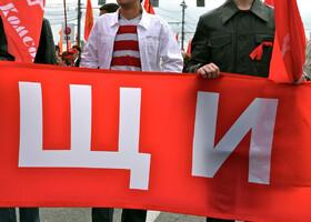 Первомай шагает по Москве