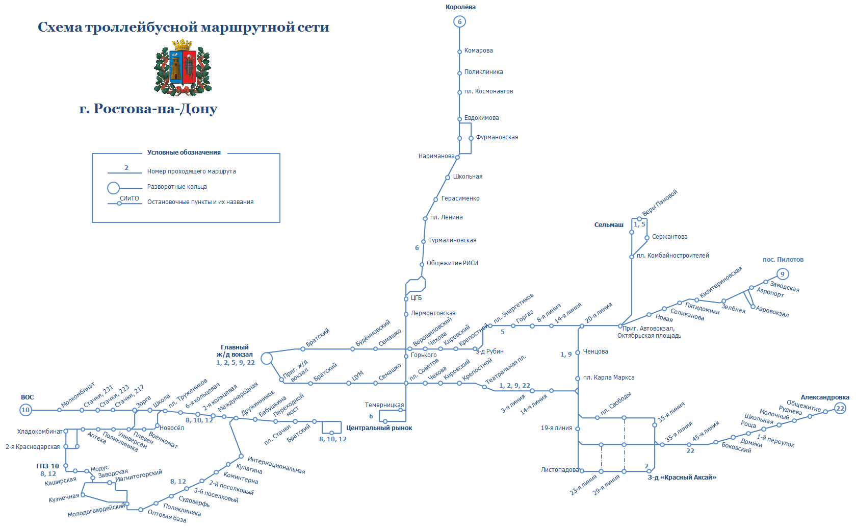 Схема движения общественного транспорта в ростове на дону