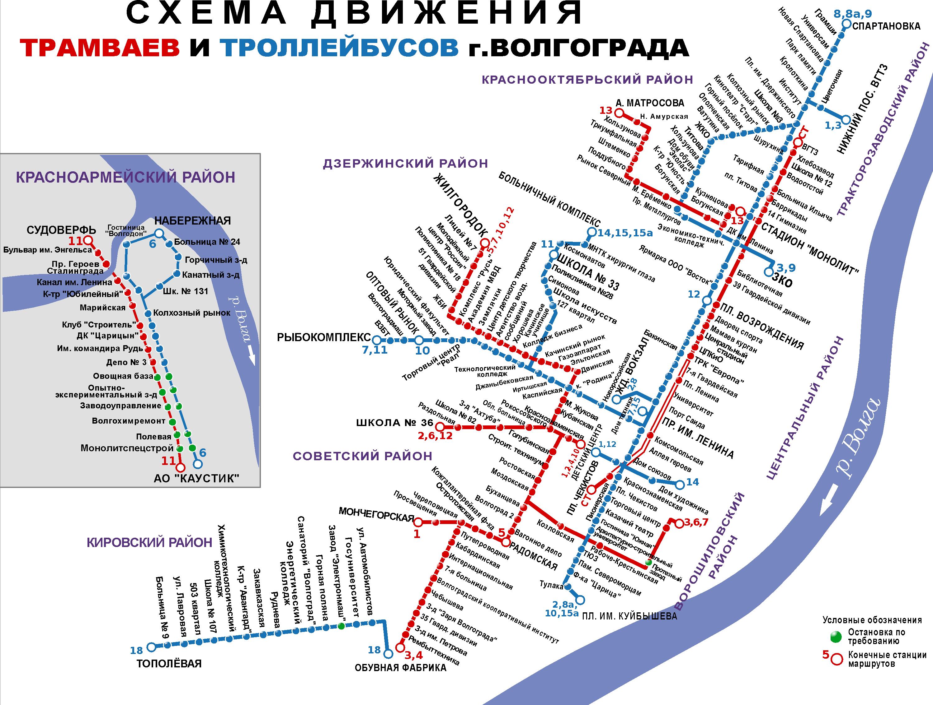 Волгоград схем транспорта