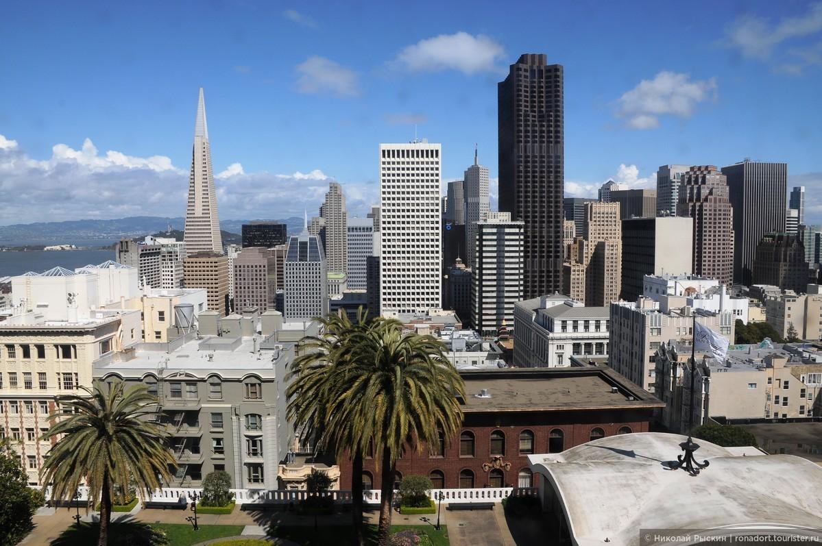О США - начистоту! Сан-Франциско. Глава 8. Только пешком и – никакого транспорта!