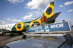 """Авиакомпания """"Кубань"""" находится под угрозой закрытия"""