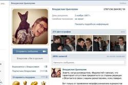 Вконтакте опровергает закрытие доступа к сайту в Турции