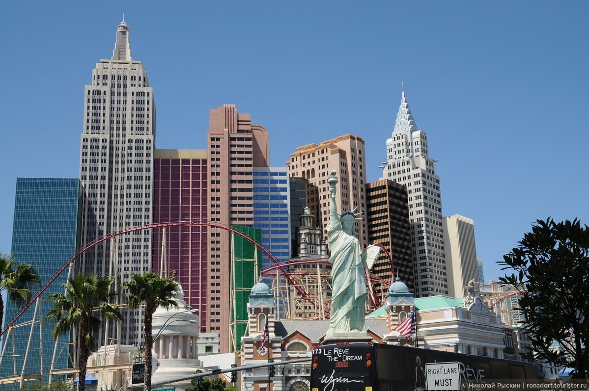 О США - начистоту! Лас-Вегас. Глава 9. Откровенно о Порочном, Грешном и Азартном.