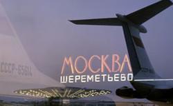 В Шереметьево налаживается сообщение между терминалами