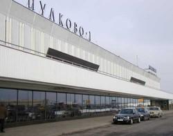 «Россия» переводит рейсы до Ираклиона и Монастира в Пулково-1