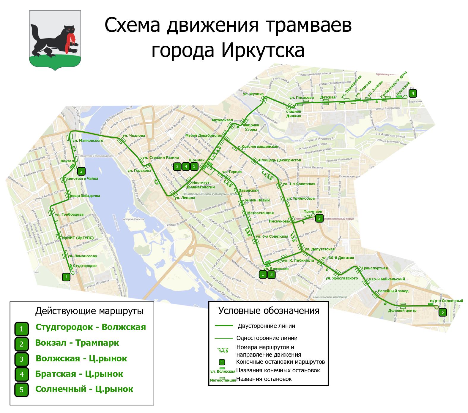 план-схема движение городских автобусов