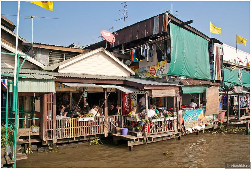 bangkok_2045a.jpg