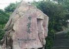 Baiyun Mountain3.jpeg