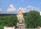 Парк «Окно в Европу и Азию»4.jpeg