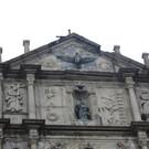 Развалины Церкви Св. Павла и Музей Священного Искусства
