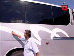 В Москве неизвестными был обстрелян туристический автобус
