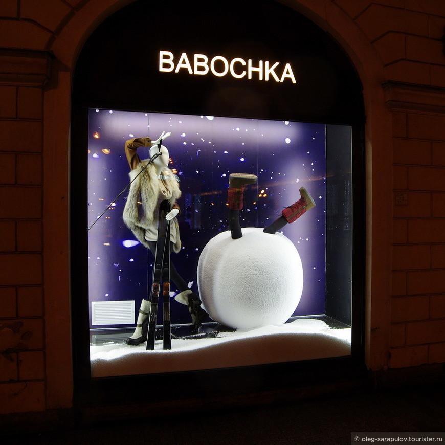 Снег правда только в витринах дорогих бутиков :)