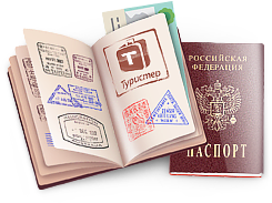 Россияне смогут получать визу в США на три года