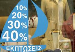 В Греции начинаются летние распродажи