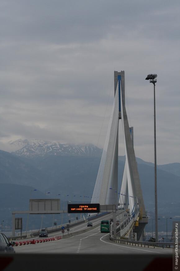 Мост через Корнифский пролив на севере Пелопонеса длинной 6км (30).JPG