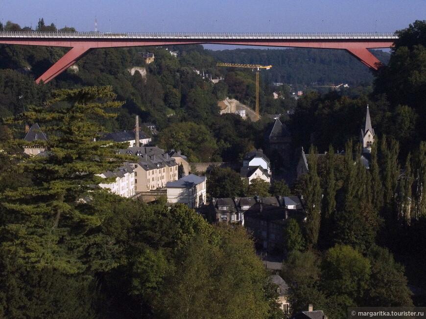 Luxemburg_1.jpg