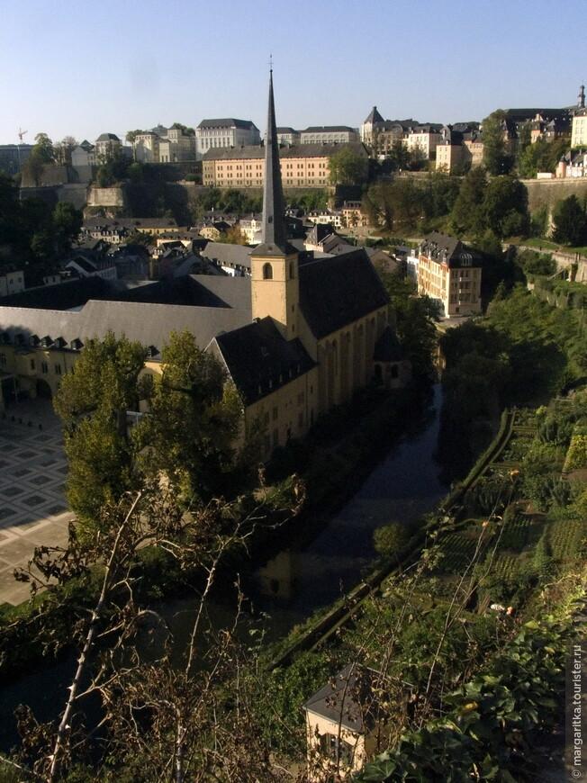Luxemburg_13.jpg
