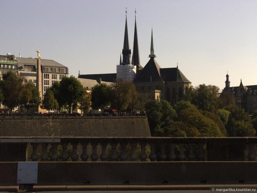 Luxemburg_27.jpg