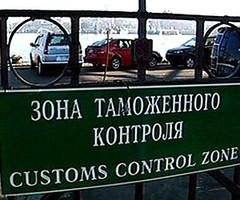 Российские туристы смогут беспошлинно ввозить самолетом товары стоимостью до 10 000 евро