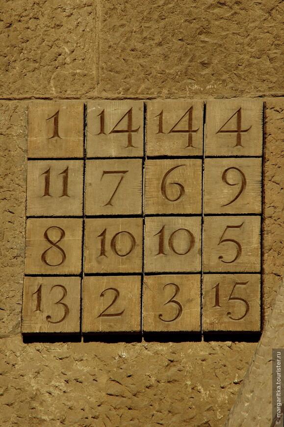 Барселона-01-2011 (48).JPG