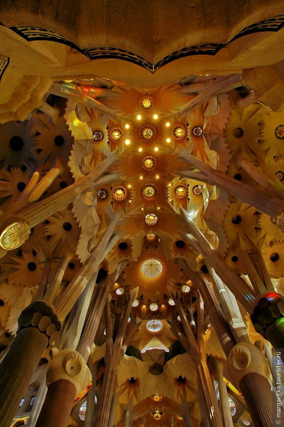 Барселона-01-2011 (80).JPG