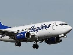 162 туриста не могут вылететь из Краснодара в Италию