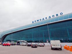 «Домодедово» решил повернуться к трансферным пассажирам лицом