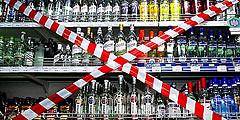 В Чехии полностью запретили алкоголь