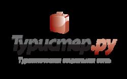 Проекту «Туристер.ру» исполнилось три года!