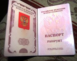 Загранпаспорта с отпечатками пальцев начнут выдавать в 2013 году