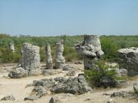 Болгария. Побиты камни